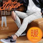 ジョガーパンツ フリース メンズ ボトムス スウェットパンツ 裏起毛 暖か 防寒 サイドライン ストレッチ