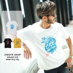 ショッピングパイル Tシャツ メンズ トップス 半袖Tシャツ ロゴプリント パイル素材 夏 夏服 送料無料