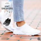 スニーカー メンズ ローカットスニーカー ニット調 軽量 シューズ 靴 送料無料