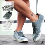スニーカー メンズ ローカットスニーカー ウォッシュド加工 シューズ 靴 送料無料
