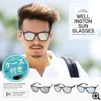 サングラス メンズ ウェリントン型 アイウェア 眼鏡 U