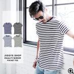 ショッピングボーダー ボーダーTシャツ メンズ トップス カットソー 半袖Tシャツ ボーダー柄 サーフ系 夏 夏服 送料無料