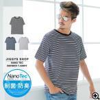 ショッピングボーダー ボーダーTシャツ メンズ トップス カットソー 半袖Tシャツ ボーダー柄 防臭 ナノテック 夏 夏服 送料無料