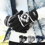 手袋 ニットグローブ メンズ オルテガ柄 ジャガード 防寒 送料無料