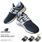 new balance ニューバランス MS247 2018AW スニーカー メンズ ローカットスニーカー シューズ 靴 送料無料