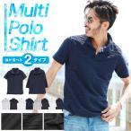ポロシャツ メンズ トップス 半袖 7分袖 無地 立ち襟 タック テレコ カノコ スラブ 父の日 夏 夏服の画像