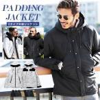 ジャケット 中綿ジャケット ブルゾン メンズ アウター ダウンジャケット アウトドア ウェア フード 暖かい あったか 防寒 S LL XL XXL 送料無料