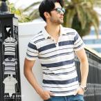 ポロシャツ メンズ トップス ボーダー柄 半袖 パイル地 タオル地 夏 夏服の画像