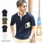 ポロシャツ メンズ トップス 半袖 鹿の子素材 ホリゾンタルカラー襟 夏 夏服の画像
