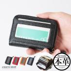 カードケース パスケース メンズ 小銭入れ 定期入れ パスケース コインケース 本革 牛革 財布 ウォレット