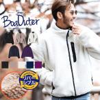 ボア フリースジャケット ジップアップパーカー メンズ アウター もこもこ 選べる2タイプ 無地 暖かい 防寒 中綿 秋服 冬服 秋冬