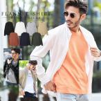 シャツ メンズ トップス ネルシャツ 長袖シャツ 無地 バンドカラーシャツ カジュアルシャツ 綿100%