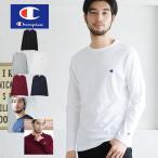 【クーポン対象外】 Campion チャンピオン ロンT Tシャツ メンズ トップス カットソー 長袖Tシャツ 刺繍ロゴ 綿100% コットン クルーネック