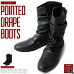 ブーツ メンズ ロングブーツ エンジニアブーツ シューズ 靴 送料無料