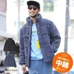 ブルゾン 中綿ジャケット メンズ アウター ニット ケーブル編み 冬 冬服 送料無料