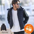 中綿ジャケット メンズ アウター ブルゾン ニット切り替え フード脱着 冬 冬服 送料無料
