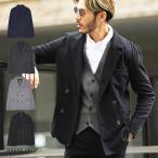 テーラードジャケット メンズ アウター ダブルジャケット スウェット素材 カルゼ カジュアル ビジネス ビジカジ 春 春服