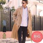 トレンチコート メンズ アウター スプリングコート ロングコート ロング丈 ビジネス オーバーサイズ ビッグシルエット ルーズ ゆったり 春 春服 送料無料
