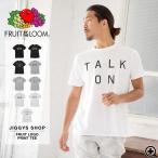 ショッピングTシャツ Tシャツ メンズ 半袖Tシャツ ロゴプリントTシャツ 春服 春 送料無料 / フルーツロゴプリントTシャツ
