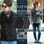 Pコート イタリアンジャケット メンズ メルトンコート ビジネス カジュアル 春服 送料無料