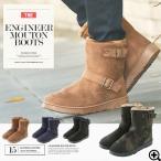 ショッピングショートブーツ ムートンブーツ メンズ ショートブーツ エンジニアブーツ ファー シューズ 靴 / エンジニアムートンブーツ