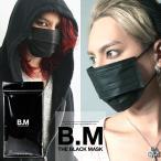 マスク 黒 メンズ レディース ユニセックス メール便対応 5枚入り だてマスク まとめ割 使い捨て 風邪 花粉症 / ブラックマスク