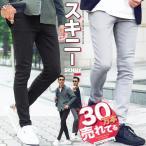 男性流行 - スキニーパンツ メンズ カラーパンツ スリム 細身 ストレッチ 迷彩柄 夏服 送料無料