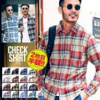 チェックシャツ メンズ 長袖シャツ コットン ネルシャツ カジュアルシャツ オフィス トップス 冬服 送料無料