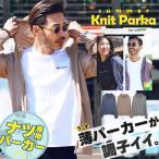 サマーパーカー メンズ ジップアップパーカー 薄手 透け 長袖 無地 ボーダー柄 ユニセックス 夏服 送料無料