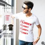 Tシャツ メンズ ロゴプリントTシャツ 半袖Tシャツ サーフ系 ビター系 夏服 送料無料