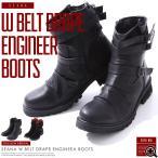 エンジニアブーツ メンズ ワークブーツ PUレザー シューズ靴 2016秋冬 新作 送料無料 / Wベルトドレープエンジニアブーツ