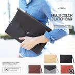 クラッチバッグ メンズ ビジネス 鞄 カバン PUレザー 送料無料 / マルチカラークラッチバッグ