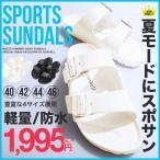 ショッピングスポーツ シューズ シャワーサンダル メンズ EVA素材 ビーチサンダル スポーツサンダル シューズ 靴 送料無料