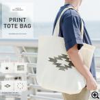 ショッピングプリント トートバッグ メンズ ユニセックス プリント かばん カバン 鞄 送料無料 / プリントトートバッグ