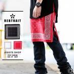 バンダナスカート メンズ ストリート アメカジ 送料無料 / クロスバンダナサイドジップスカート