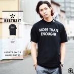 ショッピングTシャツ Tシャツ メンズ ロゴプリントTシャツ 半袖Tシャツ ストリート アメカジ 夏服 送料無料