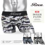 ボクサーパンツ メンズ ROEN ロエン 迷彩柄 アンダーウェア 下着 オラオラ系 BITTER ビター系 プレゼント ギフト 送料無料