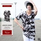 Tシャツ メンズ お兄系 ヴィジュアル系 ホスト 個性的 V系 服 派手 / ドレープムラプリントロングアシメTシャツ