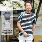 Tシャツ メンズ 半袖Tシャツ ボーダー柄 ポケT 夏服 送料無料 / ジャガードボーダーポケット付Tシャツ
