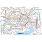 ジグソーパズル BEV-61-421 路線図 首都圏路線ネットワーク 1000ピース