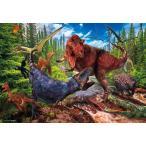 ジグソーパズル ティラノサウルス VS 150ラージピース L74-183 ビバリー