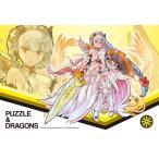 ジグソーパズル ENS-300-746 PUZZLE&DRAGONS 戦乙女・プリンセスヴァルキリ― 300ピース