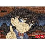 ジグソーパズル EPO-06-086s 名探偵コナン 名探偵コナンモザイクアート 500ピース画像