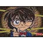 ジグソーパズル EPO-21-109 名探偵コナン 名探偵コナン3000ピースモザイクアート 3000ピース