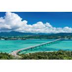 ジグソーパズル EPO-23-599 日本の風景 古宇利大橋とマリンブルーの海-沖縄 2016ピース [CP-HD]