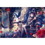 ジグソーパズル 黒姫物語 300ピース 26-306 エポック