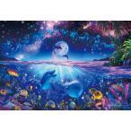 300ピース ジグソーパズル ラッセン 星に願いを  光るパズル  26x38cm