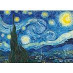 ジグソーパズル EPO-54-003 ゴッホ 星月夜 2000ピース