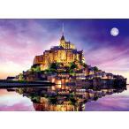 ジグソーパズル EPO-54-201 風景 夕暮れのモン・サン・ミシェル-フランス 2000ピース [CP-H][CP-Z]