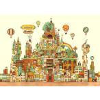 ジグソーパズル EPO-71-990s 西村典子 Art Puzzle Collection 空想の街 画材の王国 500ピース